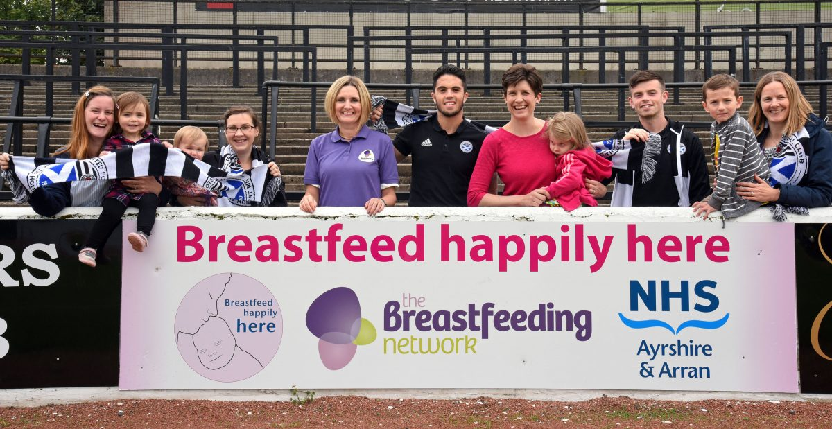 Visit to Ayr United – Scotland's first breastfeeding friendly stadium